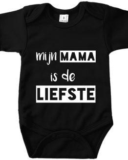 Romper_Kort_Zwart-mijn-mama-is-de-liefste